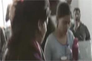amritsar blasts political leaders