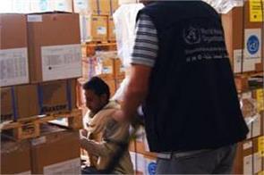 world health organization yemen