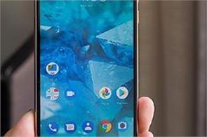 nokia 7 1 gets android 9 pie