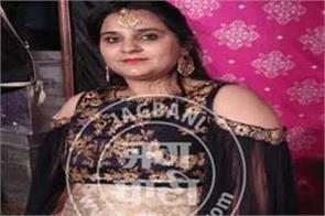 gurdaspur  marriage  suicide