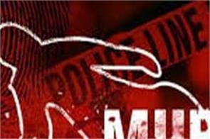 mansa  wife  husband  murder