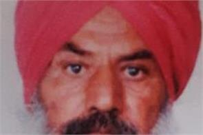 mansa grain market farmer death