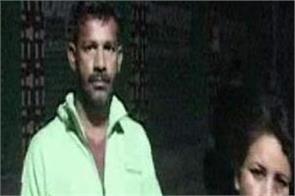 amritsar woman attack  social worker  drugs  smuggler