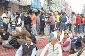 amritsar  security agencies  asi