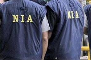 kashmiri student arrest case nia investigation