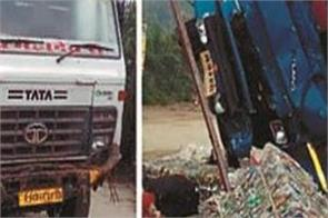 tipper canter collision