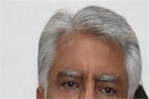 congress committee  sunil jakhar  narendra modi