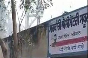 ajnala voting congress candidates clashes