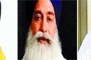 bargali chad  bahibal kalaal shooting case  insaaf morcha