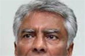 sunil jakhar congress rafal deals