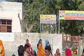 panchayat elections 2018 mansa
