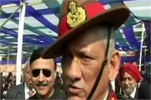 surgical strike bipin rawat army chief