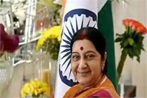 india uae currency exchange agreement