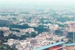 guru gobind singh stadium  electricity bill  improvement trust