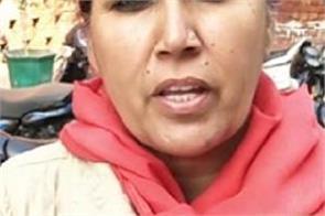 panchayat elections barnala harpreet kaur brar ravneet kaur