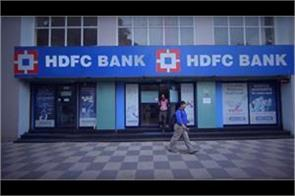 hdfc bank customers still unable to access online banking services