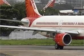 fog amritsar international and local flights late