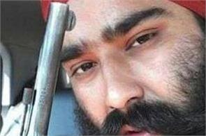gangster dilpreet baba  december 30  police remand