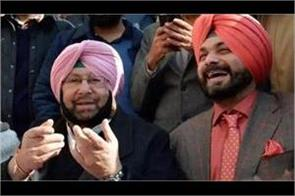 navjot sidhu meeting with captain amrinder singh