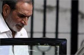 when will you know when to leave sajjan kumar in jail
