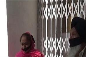 punjabi university patiala pregnant girl