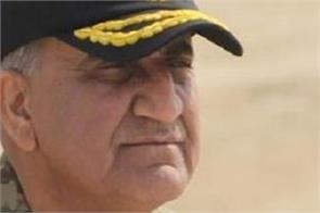 pakistan qamar javed bajwa