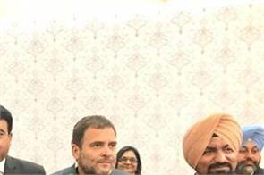 congress  rahul gandhi  sunil jakhar