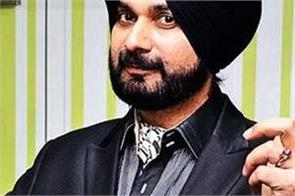 why did captain apologize sidhu s gossip