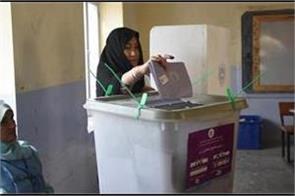 presidential postponement in afghanistan