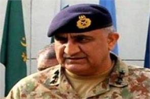 bajwa confirms death penalty for 14 dangerous terrorists