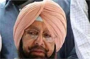 lok sabha elections 2019  captain amarinder singh  aam aadmi party  alliance