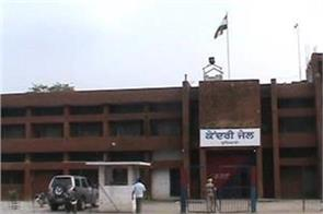 suspected packet collapses in central jail of ludhiana