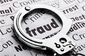 spurt in immigration fraud cases in doaba