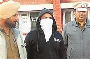in judicial remand for heroin smuggling charges