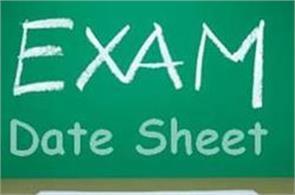 board exam dates sheet release