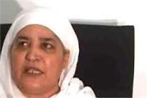 shiromani committee bibi jagir kaur