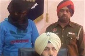 gangster manjit bobby on judicial remand