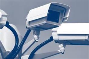 kapurthala cctv cameras