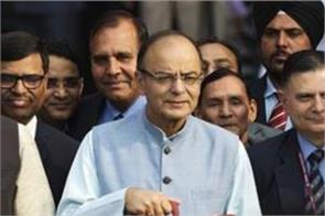 budget 2018 these big announcements may be know expectations