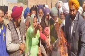 congress workers celebrated lohri