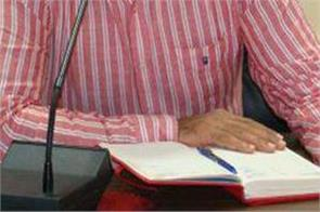deputy commissioner vipul ujwal
