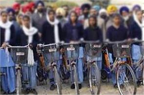 free cycles chief minister