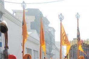 magahi fair ended formally