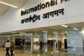 delhi airport  international terminal  passenger tracking