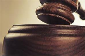 paper leak case  dismissed bail plea of ex registrar of high court