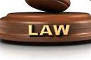 sunita  s bail plea rejected in the paper leak case