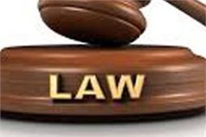 vicky gunder gang member canceled the bail plea of gangster darshan bhora