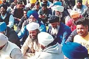 doaba sangrsh singh  s protest rally in the mill