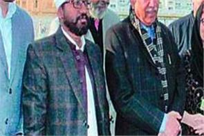 punjabis  voter list  instruction