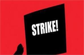 amritsar  dc staff  strike